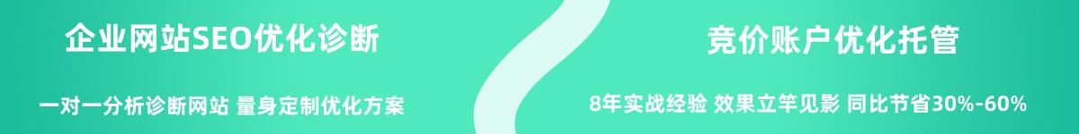 网络营销案例-紫砂壶产品行业网站seo整站优化案例