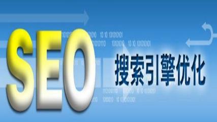75个可执行的谷歌SEO小技巧(二)