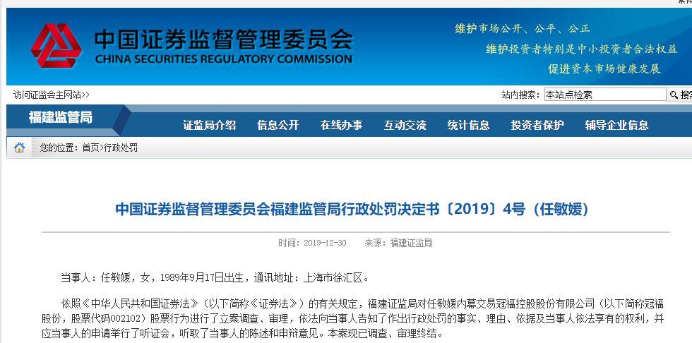 搜索引擎优化基础seo_撤回也没用 微信聊天成内幕买卖证据260多万没了