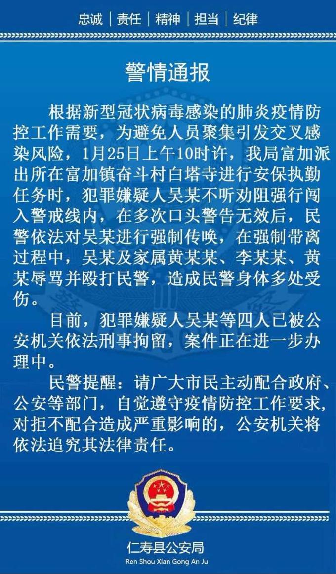 盐田网站优化seo_滋扰疫情防控!最近几天这些人在全国各地被抓