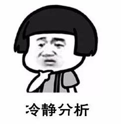 黑帽seo 找逆冬_苏轼入选历史治水名人 网友:由于《水调歌头》吗