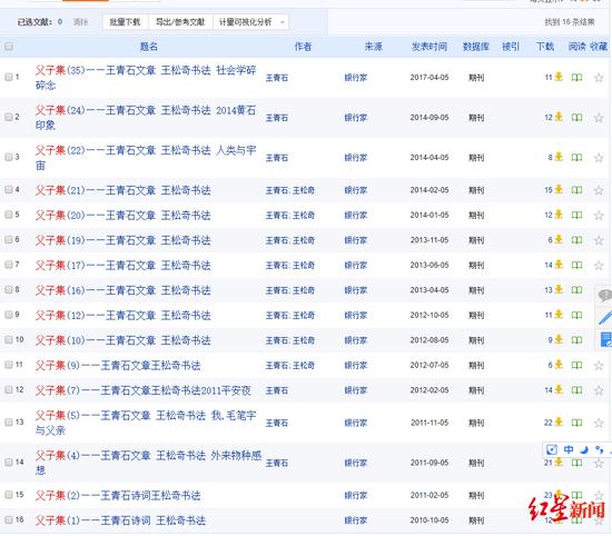 兰州seo搜索优化_焦点期刊发主编10岁儿子散文 山西社科院已观察