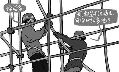 竞价开户找牛人_北青报:执法不妨激励用人单位公然薪酬