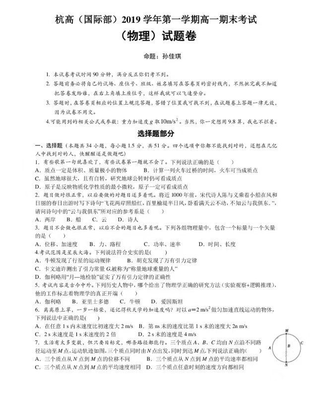 """重庆seo优化价格_""""网红""""考卷41道题50多个段子 学校嫌活跃全删"""