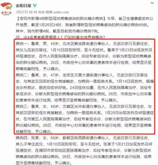 账户竞价托管公司_为啥有人熏染新冠病毒后无症状?看看专家怎么说