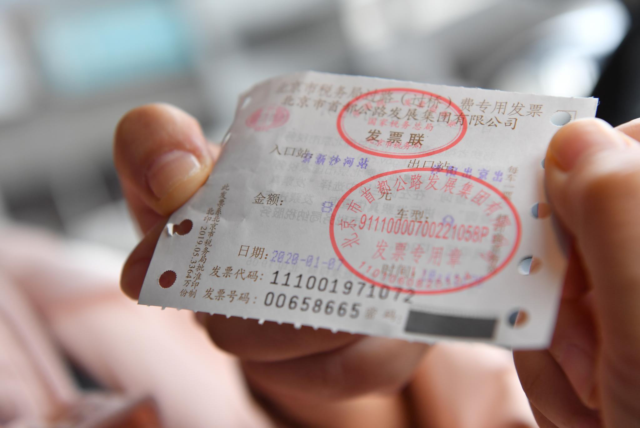 黑帽seo多少钱一个月_行车700米和16公里所收高速费一样?首发热线回应