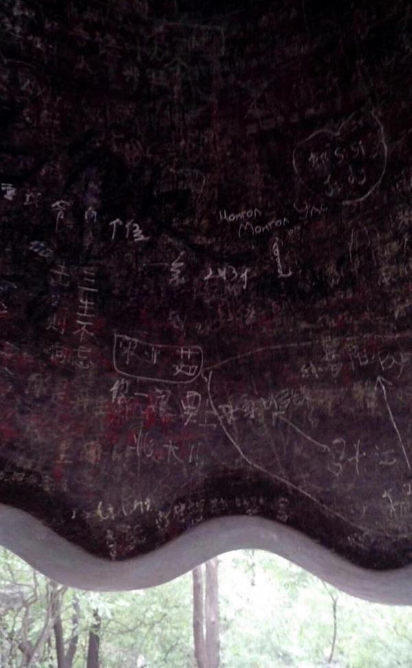 seo站内优化方法_北大校钟内充满涂鸦留言 国家文物局批复清算(图)