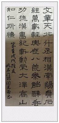 篆籀的拼音_篆籀的读音_篆籀的英文 - 词语篆籀