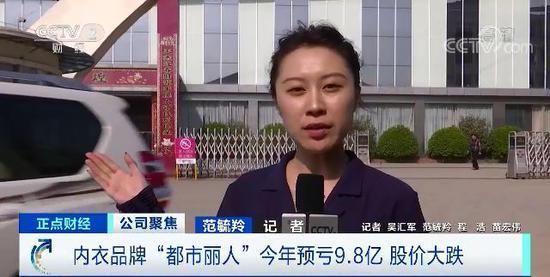 """龙岗百度竞价托管_关店上千家 """"中国亵服大王""""断崖式预亏近10亿"""