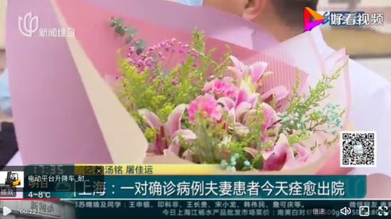 黑帽seo到底有用吗_这对新型肺炎痊愈伉俪患者 在上海履历怎样的10天