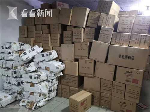 南京seo关键词优化_团伙冒充迪士尼玩偶产销一条龙 12名嫌疑人被刑拘
