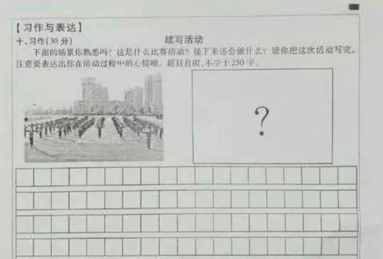 肇庆seo优化_贵阳小学生写出惊天作文:广播体躁