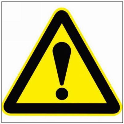 注意的拼音_注意的读音_注意的英文 - 词语注意