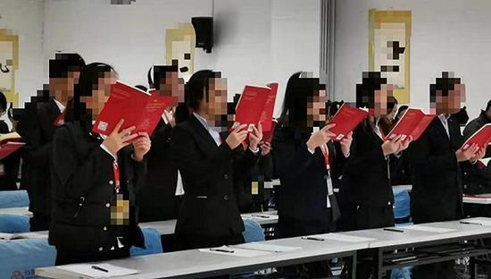 淘宝seo优化表格_受训员工:致知己会场宣传女性应该完全遵守男性
