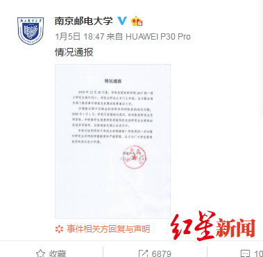 谷歌竞价排名开户_南邮研究生意外殒命 疑似死者母亲哭喊