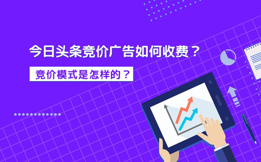 二类电商广告哪个平台费用会便宜点?抖音、快手、头条哪个平台签收率高?