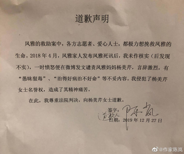 优化seo靠谱吗_作家陈岚:尊重法院讯断向杨美芹女士致歉