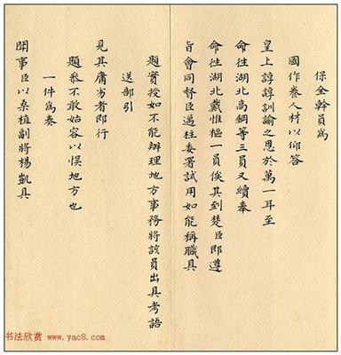 《硃笔》拼音/读音/英语/繁体字 词语全集