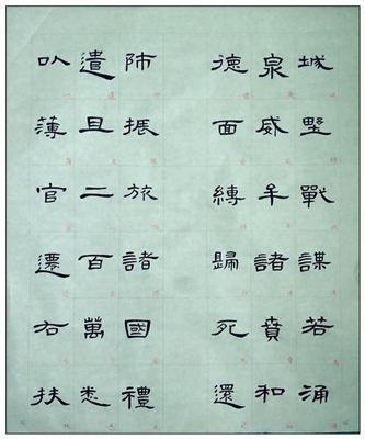 《诸贲》拼音/读音/英语/繁体字 词语全集