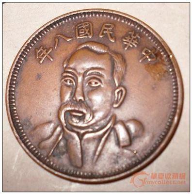 重币的拼音_重币的读音_重币的英文 - 词语重币