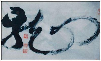 《钟龙》拼音/读音/英语/繁体字 词语大全