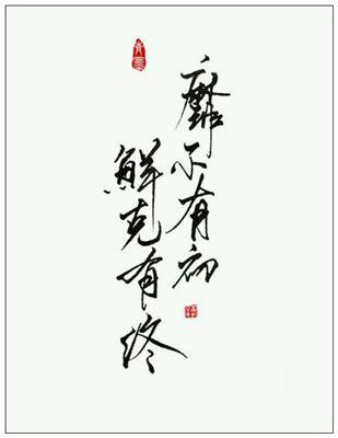 《终结》拼音/读音/英语/繁体字 词语大全