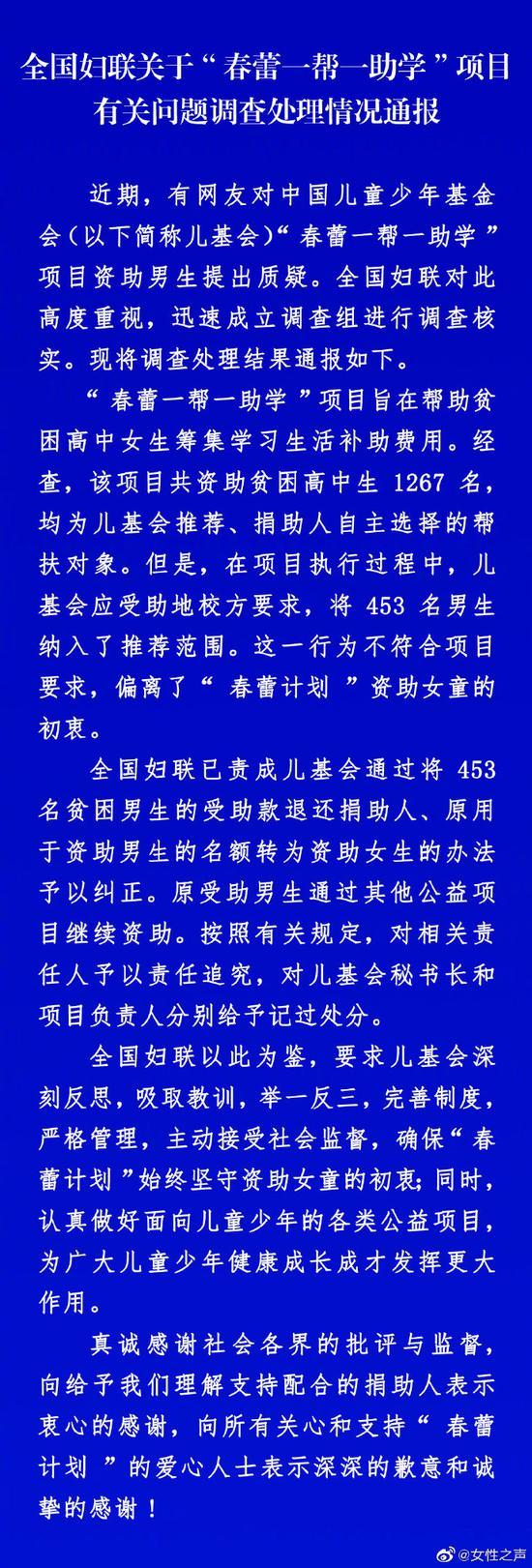 seo内链优化的注意事项_全国妇联转达