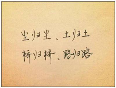 《终究》拼音/读音/英语/繁体字 词语大全