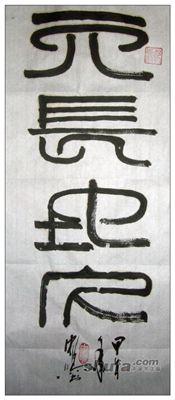 《忠敏》拼音/读音/英语/繁体字 词语大全