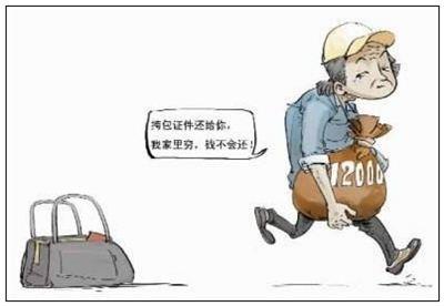 《中罪》拼音/读音/英语/繁体字 词语全集