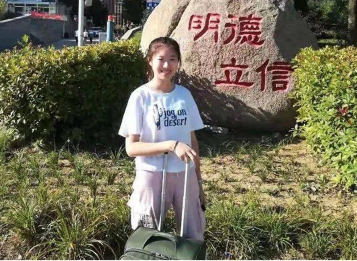 学黑帽seo那个论坛最好_山东大一女生生日当天海边失联 疑似情绪受挫