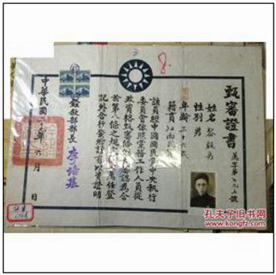 《甄审》拼音/读音/英语/繁体字 词语全集