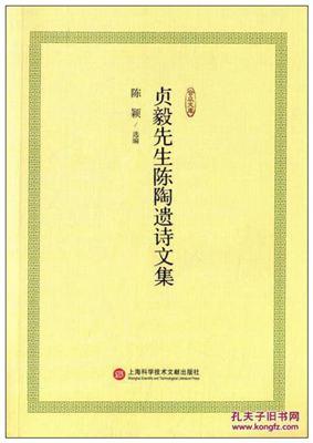 《贞毅》拼音/读音/英语/繁体字 词语全集