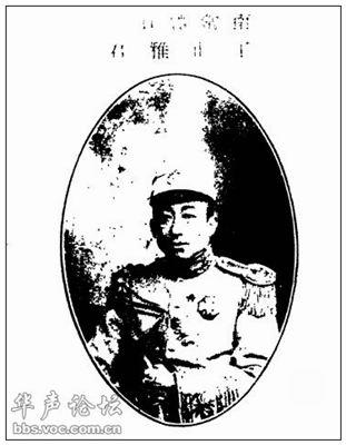 贞鲠的拼音_贞鲠的读音_贞鲠的英文 - 词语贞鲠