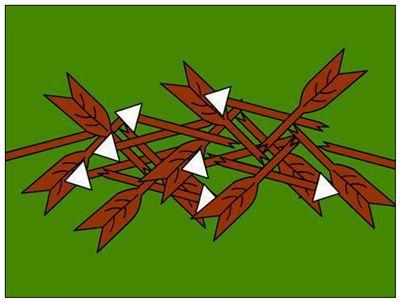 折箭的拼音_折箭的读音_折箭的英文 - 词语折箭
