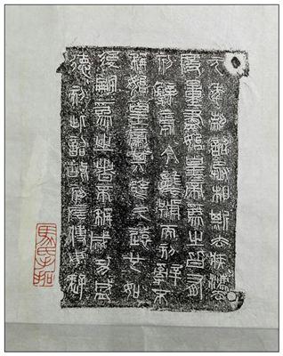 《诏召》拼音/读音/英语/繁体字 词语全集