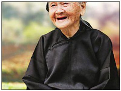 长寿的拼音_长寿的读音_长寿的英文 - 词语长寿
