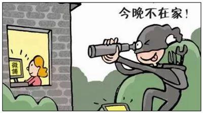 贼心的拼音_贼心的读音_贼心的英文 - 词语贼心