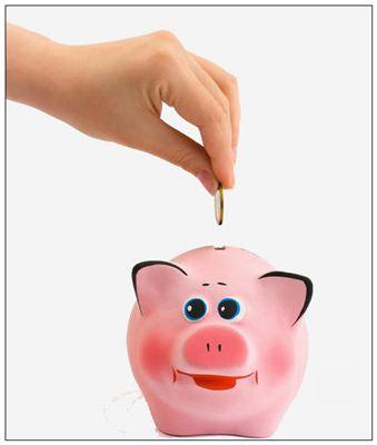 攒钱的拼音_攒钱的读音_攒钱的英文 - 词语攒钱