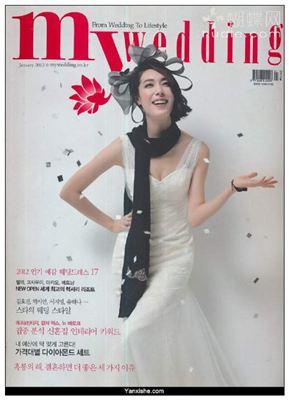 杂志的拼音_杂志的读音_杂志的英文 - 词语杂志
