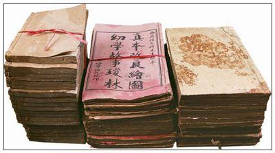 杂书的拼音_杂书的读音_杂书的英文 - 词语杂书