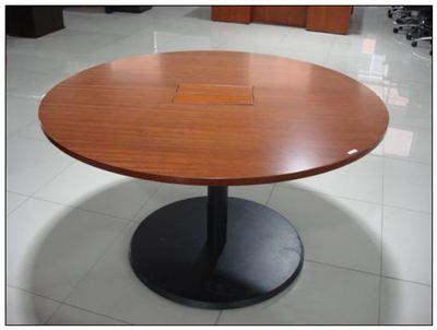 圆桌的拼音_圆桌的读音_圆桌的英文 - 词语圆桌