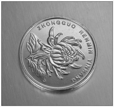 硬币的拼音_硬币的读音_硬币的英文 - 词语硬币