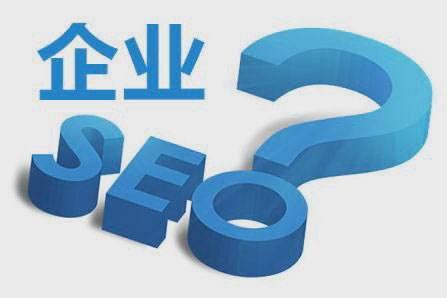 网站界面关键還是网站seo优化关键?