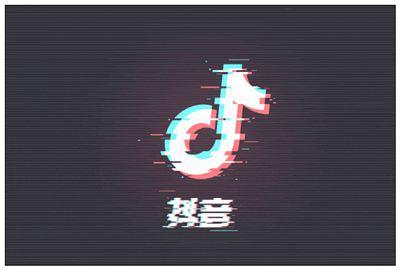 音带的拼音_音带的读音_音带的英文 - 词语音带