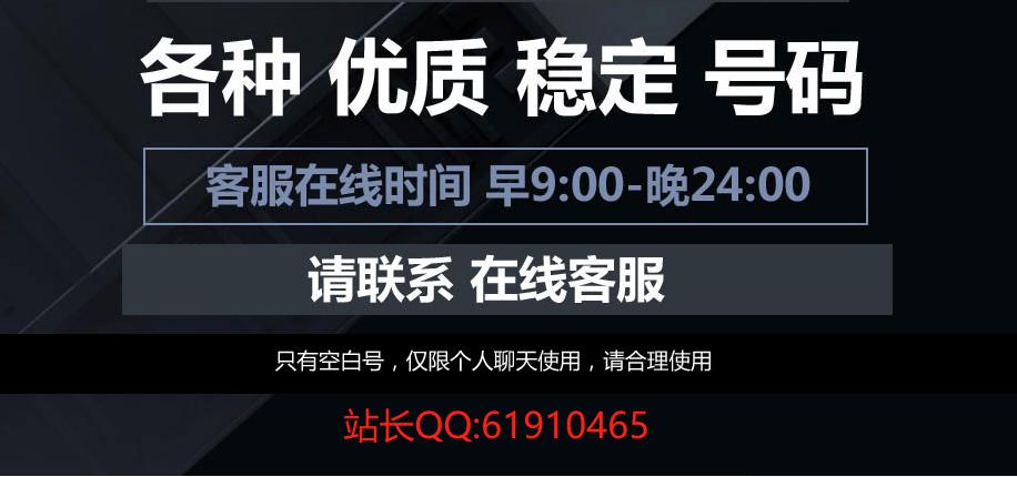 买卖微信号_微信号购买多少钱_微信小号批发出售平台