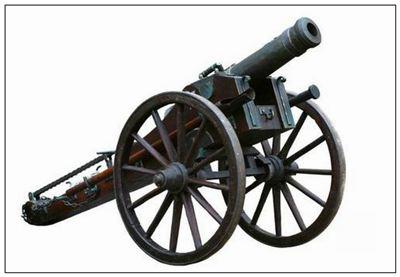 野炮的拼音_野炮的读音_野炮的英文 - 词语野炮