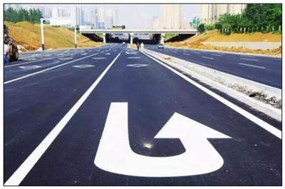 要路的拼音_要路的读音_要路的英文 - 词语要路