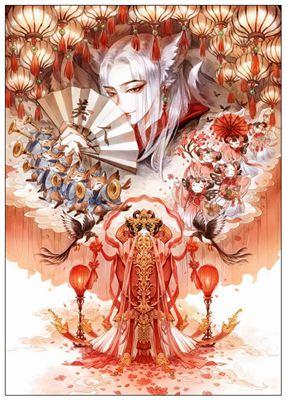 《妖物》拼音字母/读音/英语/繁体字 词语大全