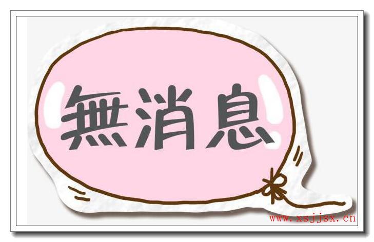 汉阴诮的拼音_汉阴诮的读音_汉阴诮的英文 - 词语汉阴诮
